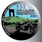 Beklemeto-ROAD5